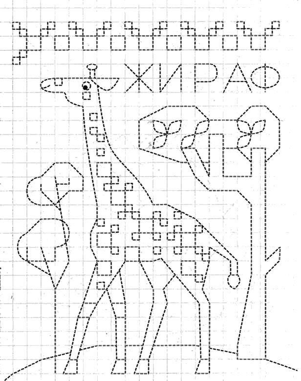 Раскраска Жираф по клеточкам. Рисуем по клеточкам. Скачать Лето.  Распечатать Лето