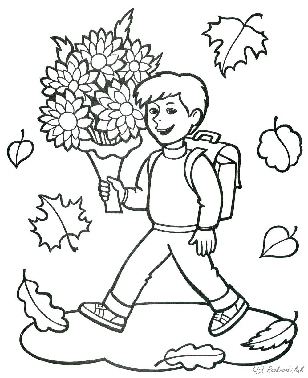 Раскраска  сентября Детская  к 1  сентябрю. Скачать .  Распечатать