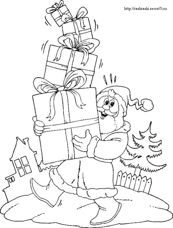 Раскраска Дед мороз несет подарки. Скачать новогодние.  Распечатать новогодние