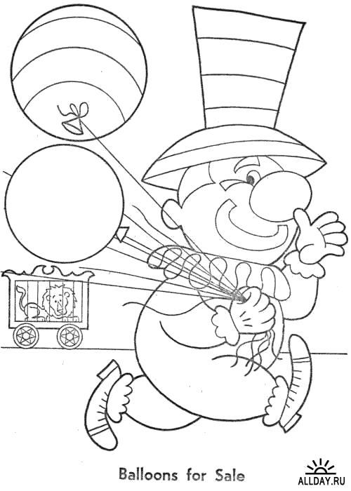 Раскраска клоун бежит с шариками. Скачать .  Распечатать