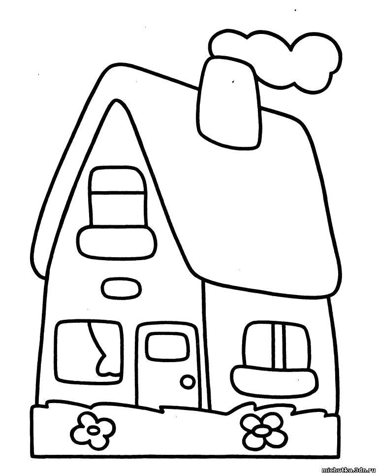 Раскраска домик  для малышей.. Скачать Дом.  Распечатать Дом