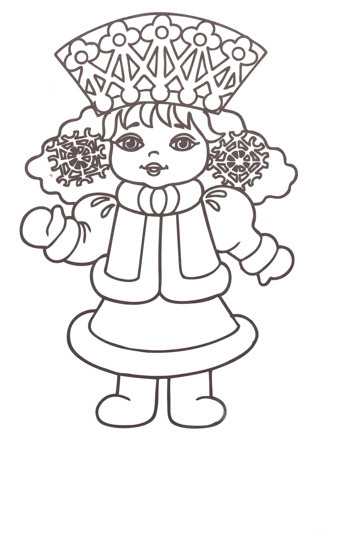 Раскраска снегурочка, помощница деда мороза. Скачать новогодние.  Распечатать новогодние