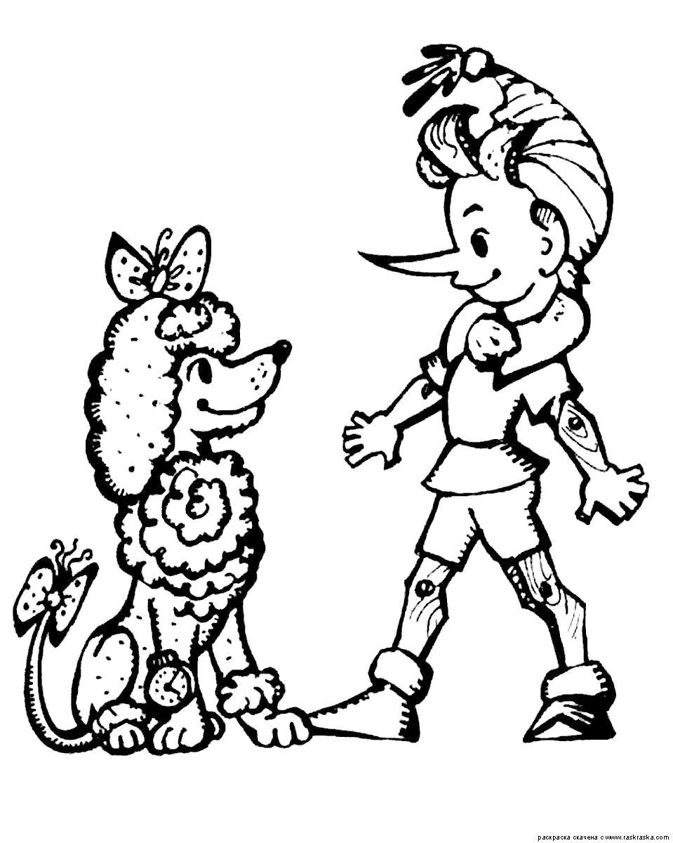 Раскраска  Пудель Артемон и Буратино.  . Скачать буратино.  Распечатать герои сказок