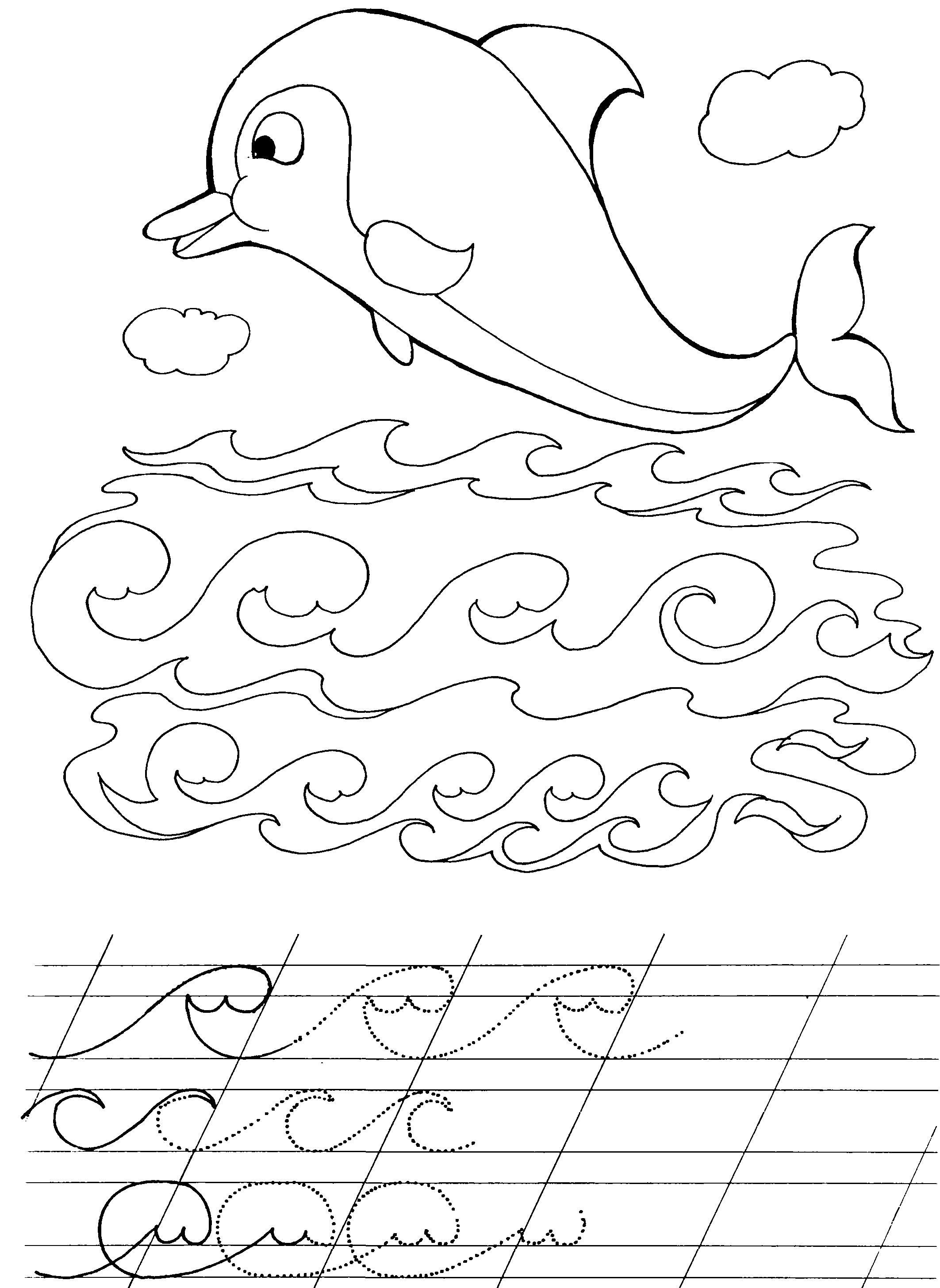 Раскраска Повтори волны. Скачать развивающие.  Распечатать развивающие