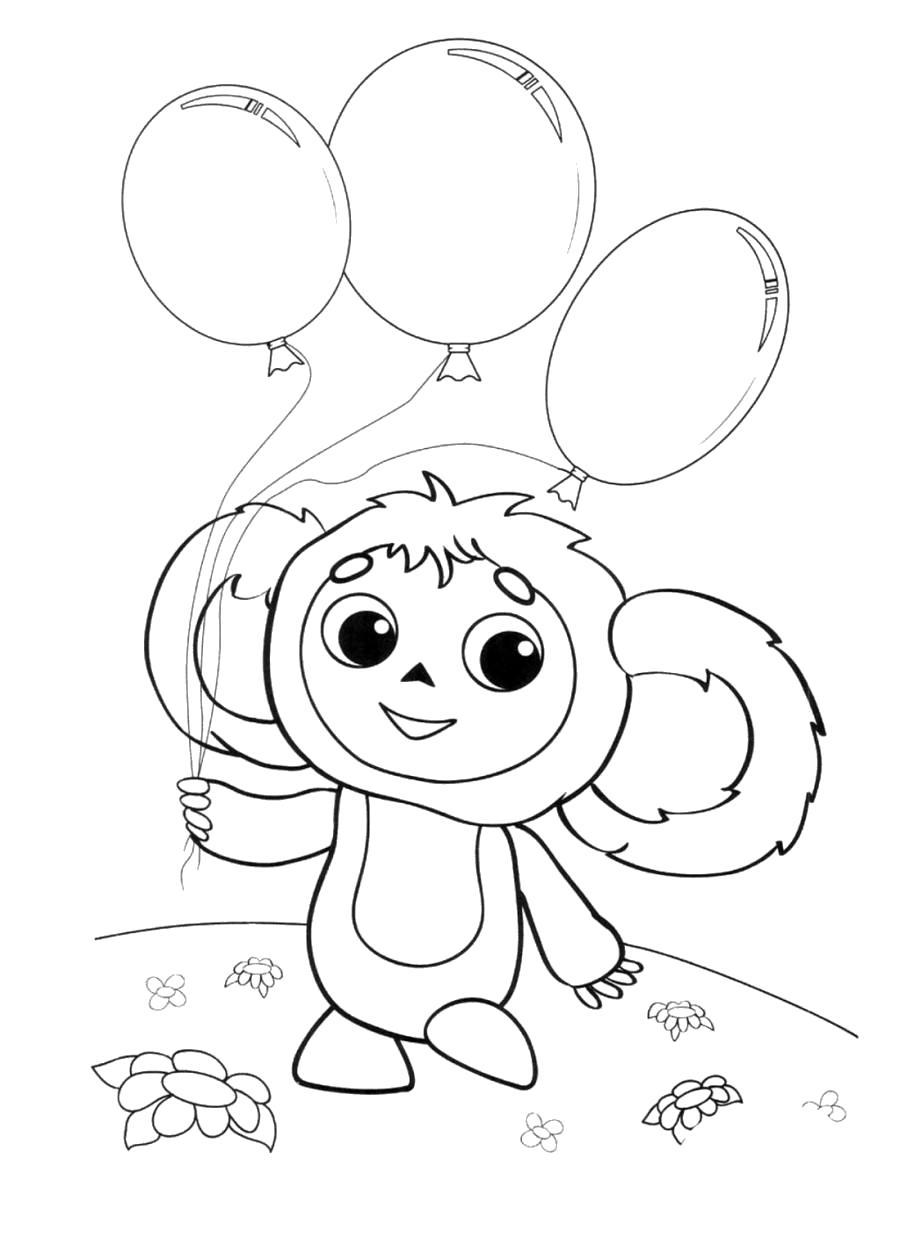Раскраска Чебурашка с шариками. Скачать чебурашка.  Распечатать герои сказок