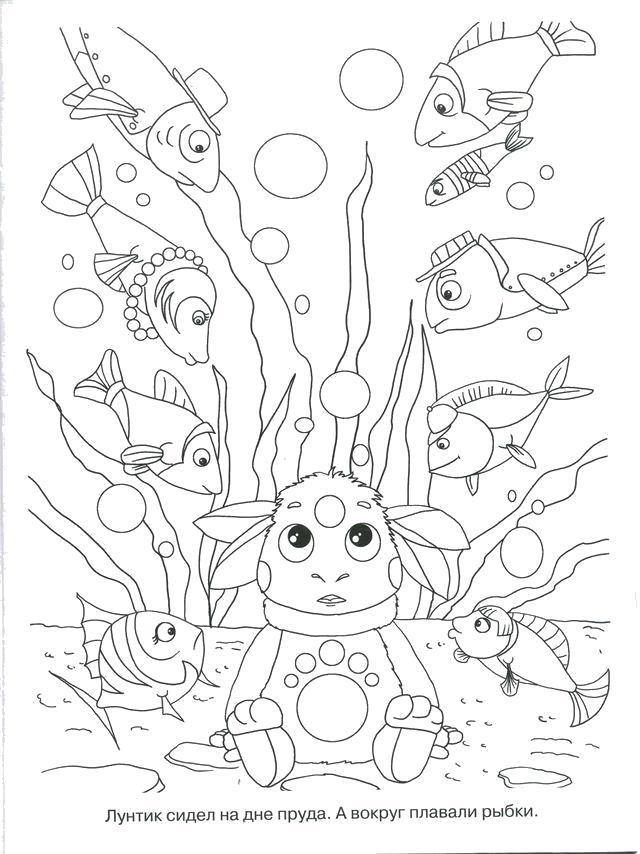 Раскраска  для детей Лунтик. Скачать Лунтик.  Распечатать Лунтик