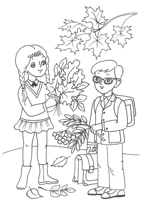 Раскраска Ученики осенью. Скачать Осенние.  Распечатать Осенние