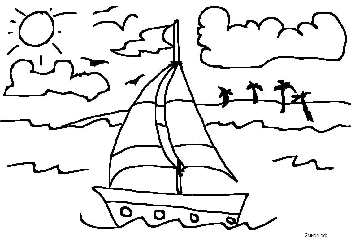 Раскраска яхта кораблик. Скачать Кораблик.  Распечатать Кораблик