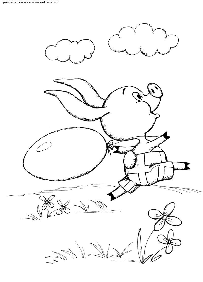 Раскраска  Пятачок с воздушным шариком.  Поросенок Пятачок  для детей распечатать. Скачать Пятачок.  Распечатать Пятачок