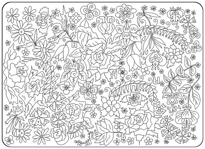 Раскраска Цветочный узор. Скачать узоры, цветы.  Распечатать антистресс
