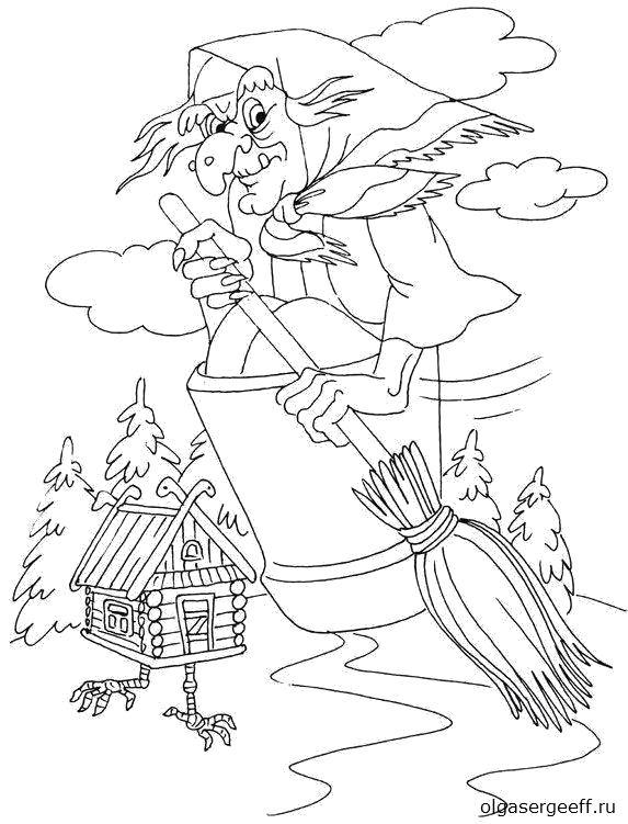 Название: Раскраска Баба Яга. Категория: герои сказок. Теги: баба яга.
