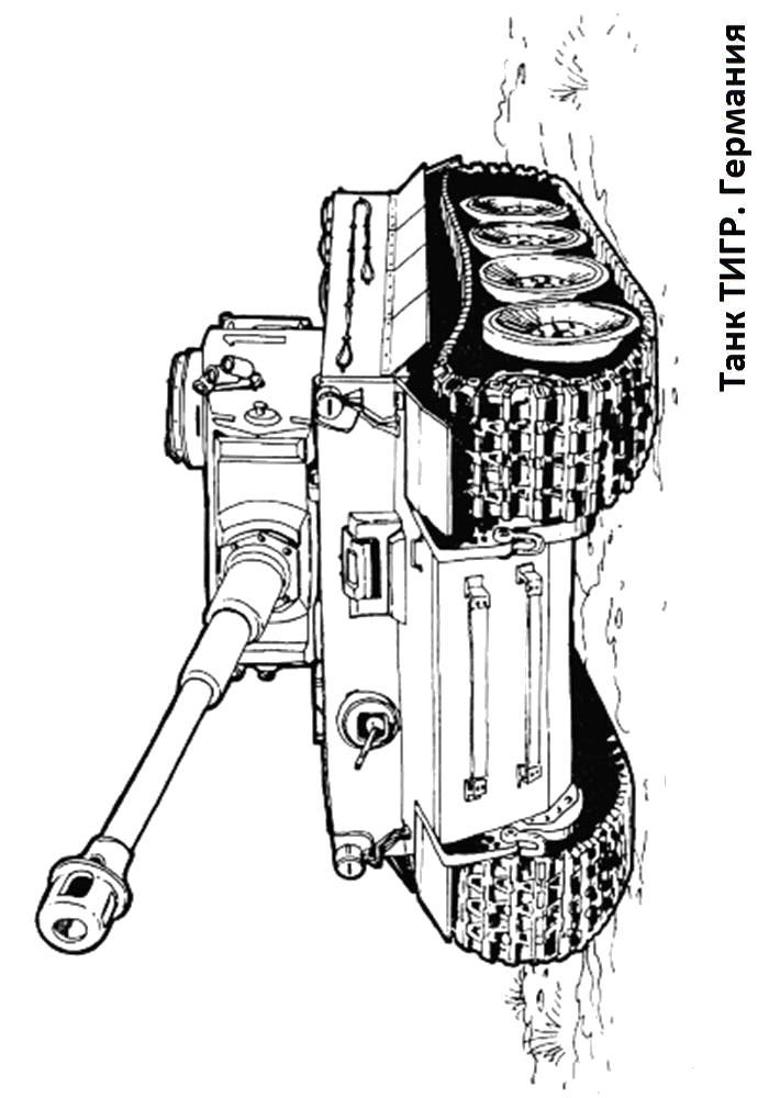 Раскраска Танк Тигр. Скачать танк.  Распечатать танк