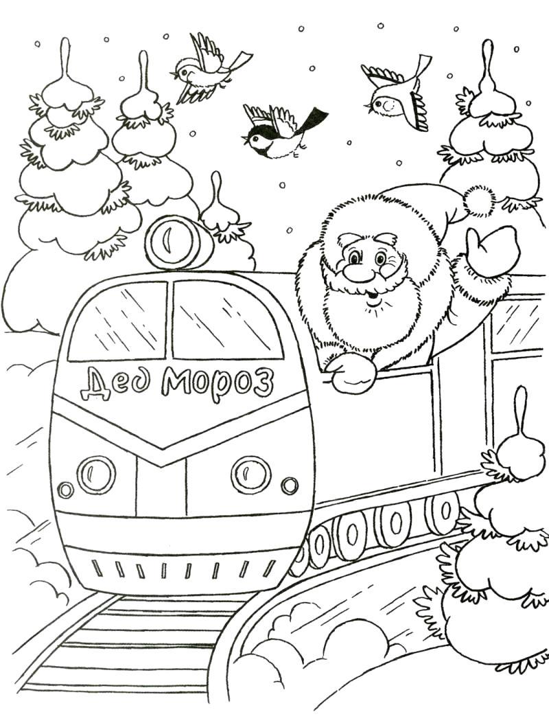Раскраска Дед мороз едет на поезде и везет детям подарки.. Скачать Дед мороз.  Распечатать Новый год