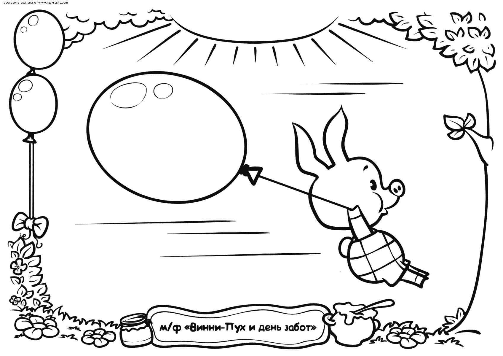 Раскраска  Поросенок бежит с шариком поздравить Иа с Днем рождения .  Пятачок летит на шаре . Скачать Пятачок.  Распечатать Пятачок