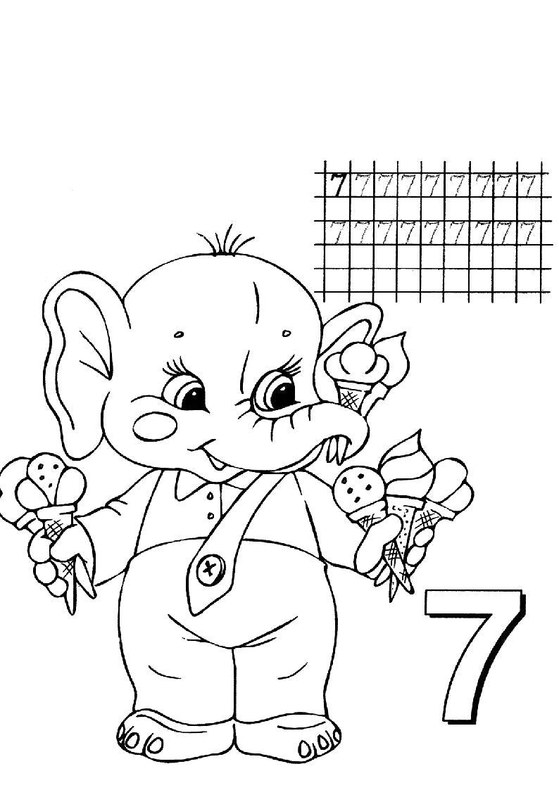 """Раскраска  для детей """"Учим цифры"""". Скачать Учим цифры.  Распечатать Учим цифры"""