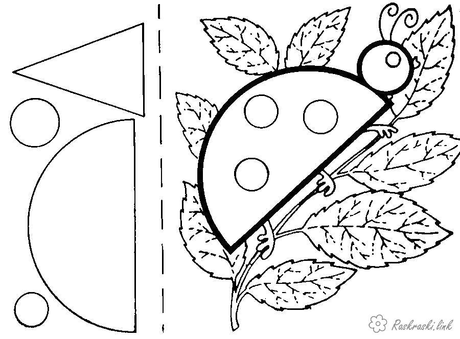 Раскраска  Раскрась геометрические фигуры божья коровка геометрические фигуры. Скачать сектор, круг, треугольник.  Распечатать геометрические фигуры