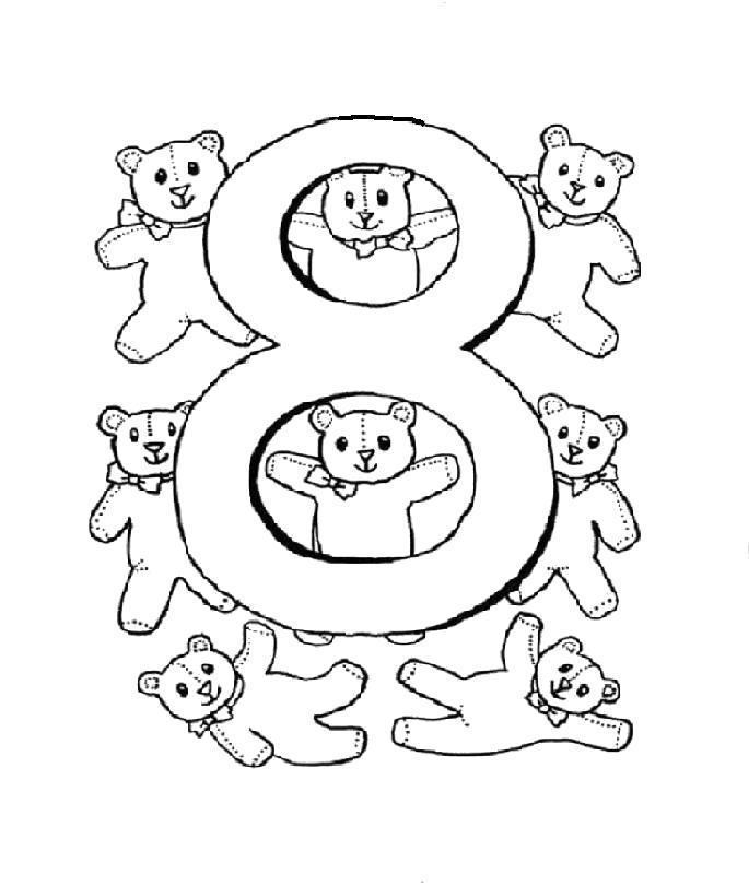Раскраска Мишки, математические , цифры, цифра 8 с медведями. Скачать Цифра.  Распечатать Цифра