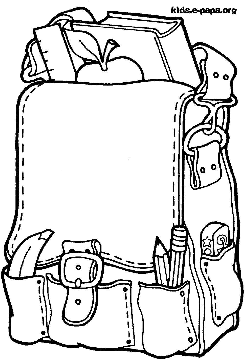 Раскраска   1 Сентября, рюкзак, портфель, школьные пренадлежности . Скачать 1 сентября.  Распечатать 1 сентября
