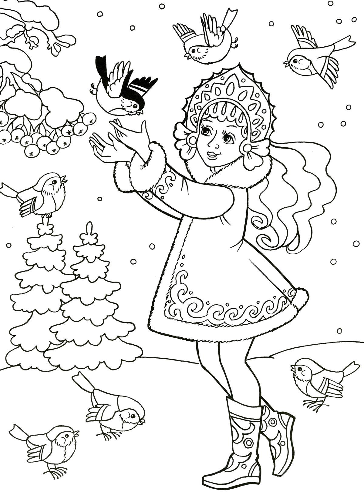 Раскраска Снегурочка кормит птиц в зимнем лесу. Скачать снегурочка.  Распечатать Снегурочка