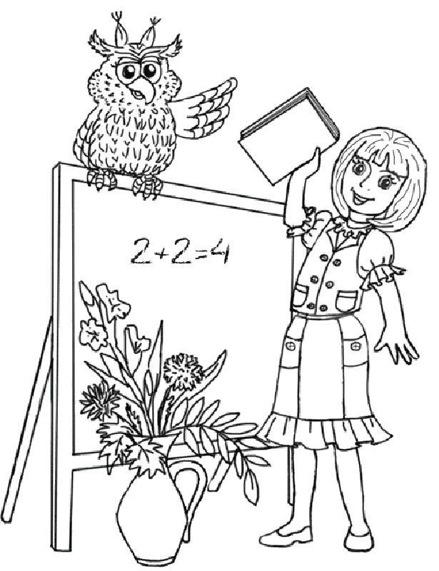 Раскраска  открытки на день учителя. Скачать .  Распечатать