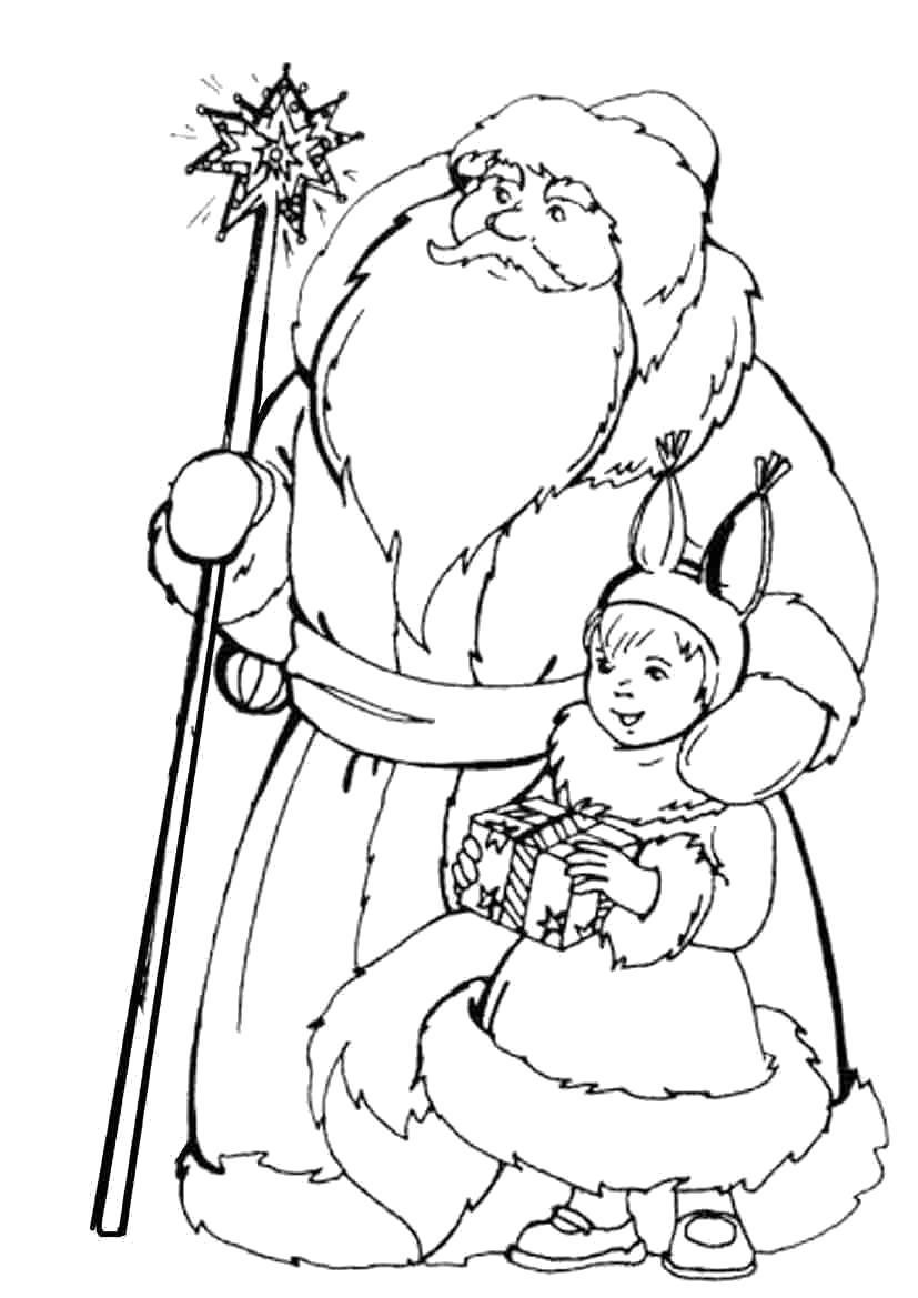 Раскраска Дед мороз с девочкой белочкой. Скачать Дед мороз.  Распечатать Новый год