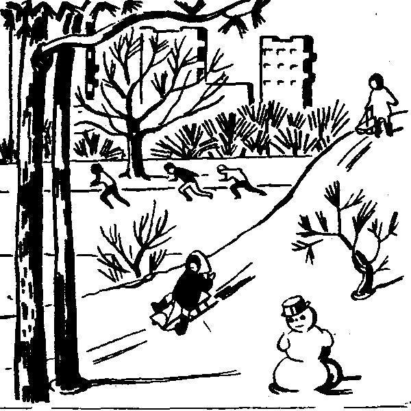 Раскраска дети зимой катаются с горки. Скачать .  Распечатать