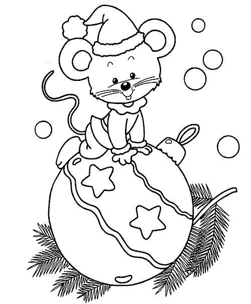 Раскраска Мышка на игрушке. Скачать .  Распечатать