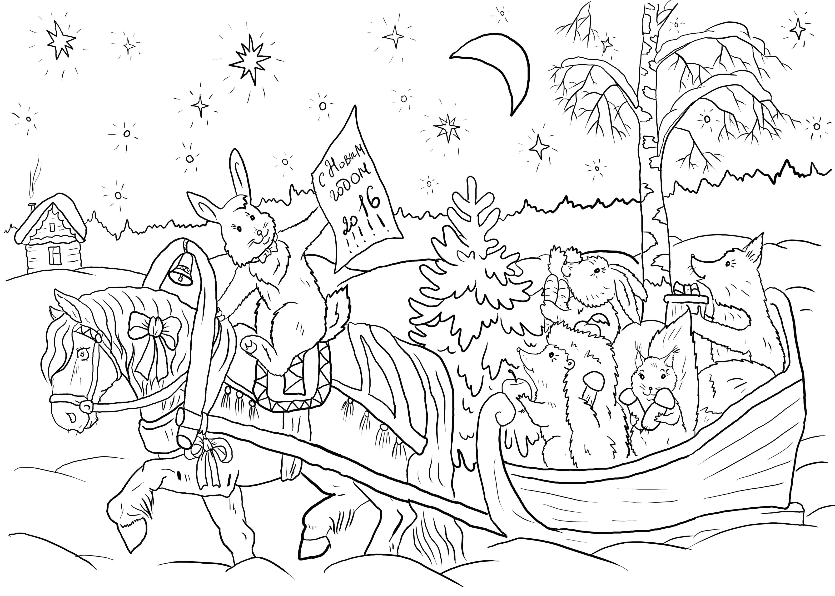 Раскраска зайчик и ежик везут подарки. Скачать новогодние.  Распечатать новогодние