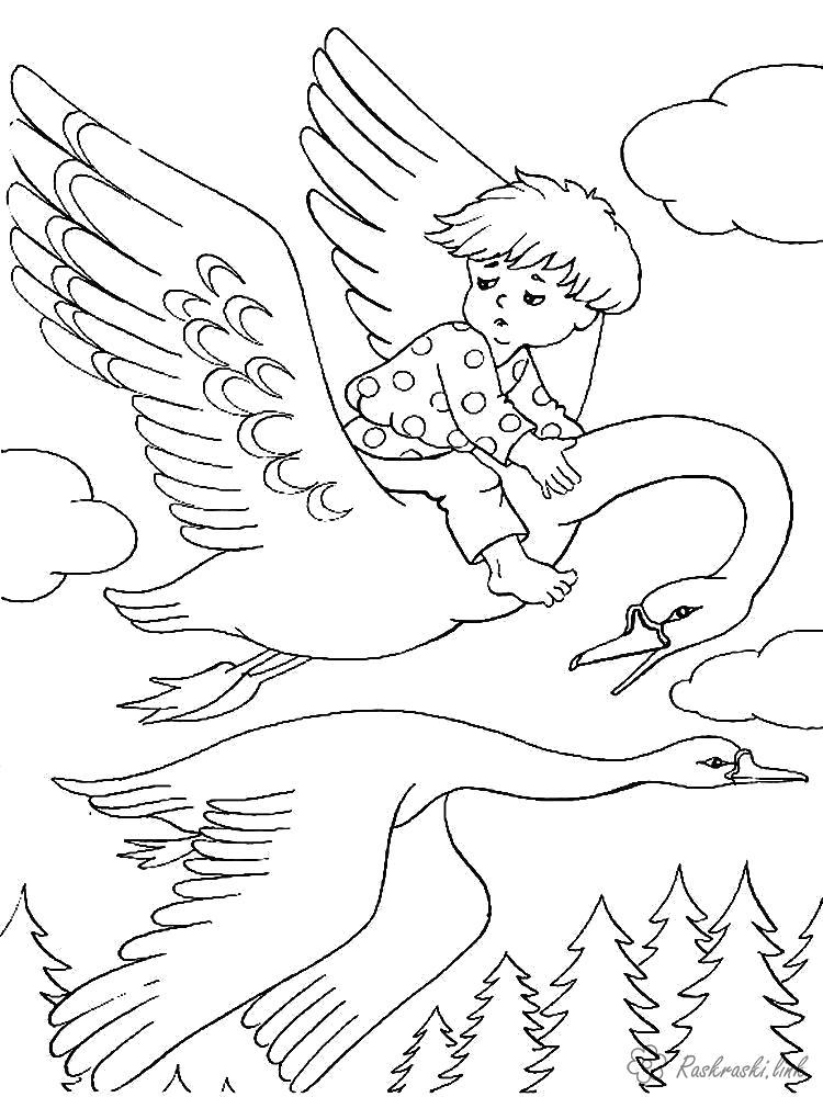 Раскраска   к сказке гуси лебеди гуси уносят брата, сказка гуси лебеди, . Скачать гуси лебеди.  Распечатать сказки