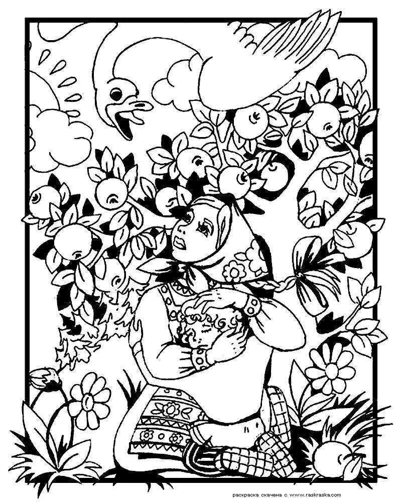 Раскраска  Под защитой яблони.  Разукршка гуси-лебеди, руские сказки в картинках, детские . Скачать гуси лебеди.  Распечатать сказки