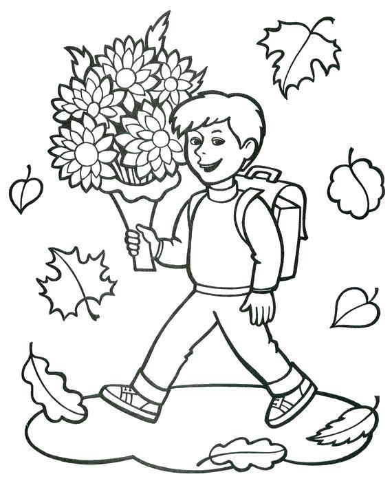 Раскраска Букет учителю. Скачать Осенние.  Распечатать Осенние