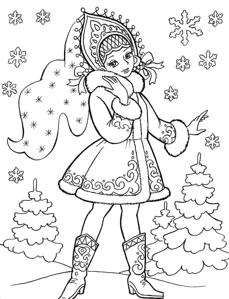 Раскраска Снегурочка в снежном лесу. Скачать Снегурочка.  Распечатать Новый год