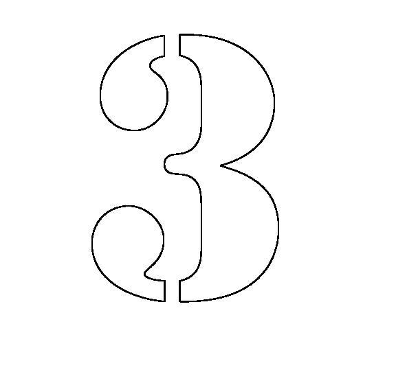 Раскраска  цифры цифра 3 трафарет для вырезания из бумаги. Скачать Трафарет.  Распечатать Трафарет