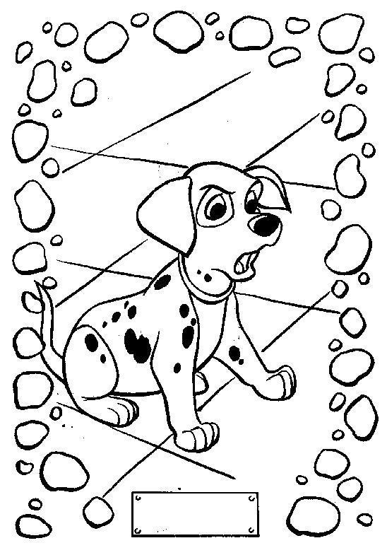 Раскраска Далматинец щенок. Скачать .  Распечатать