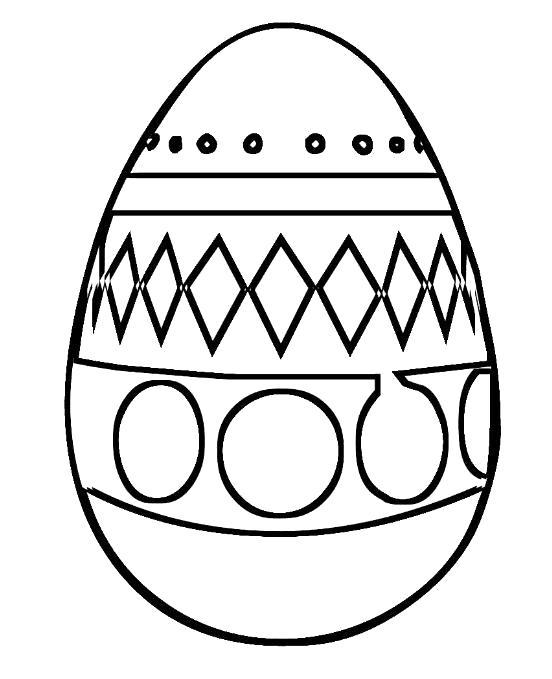 Раскраска яйцо с узором, пасхальное яйцо, яйцо с наклейкой. Скачать Пасхальные яйца.  Распечатать Пасхальные яйца