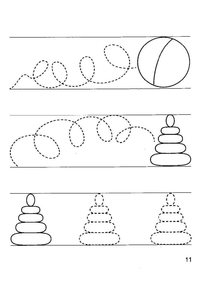 Раскраска Прописи для малышей, пирамида и мячик. Скачать Прописи.  Распечатать Прописи