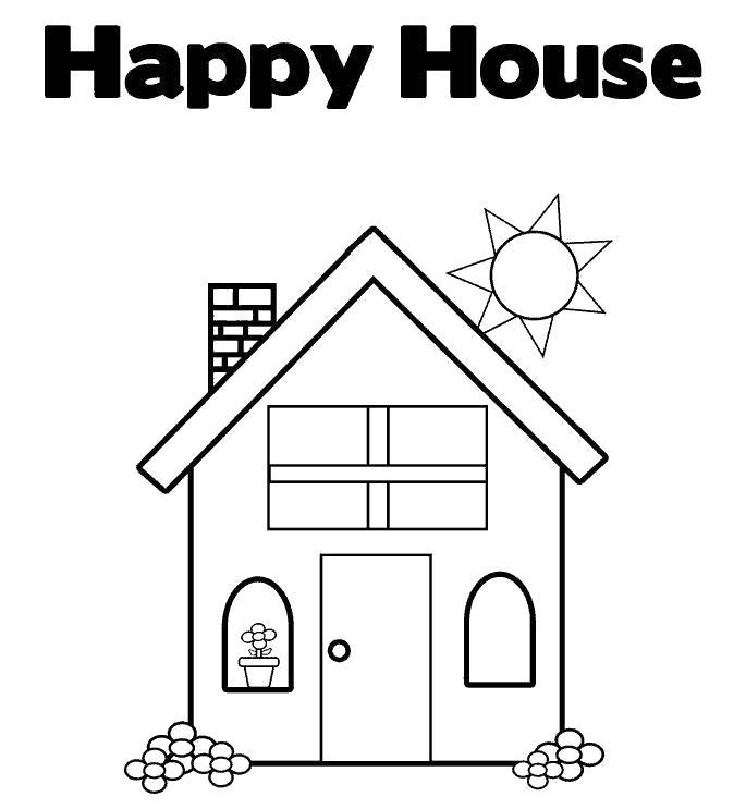 Раскраска  домик, счастливый домик. Скачать Дом.  Распечатать Дом