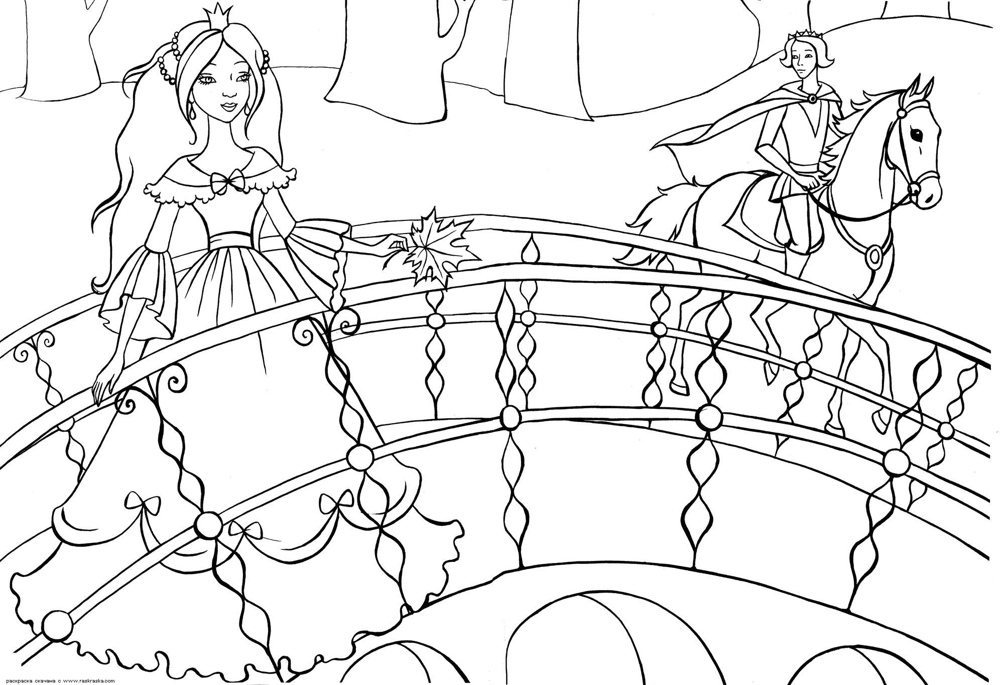 Раскраска  Принцесса на мосту.  Принц, принцесса, прогулка принцессы, принц встретил принцессу,  принца. Скачать принцесса.  Распечатать Для девочек