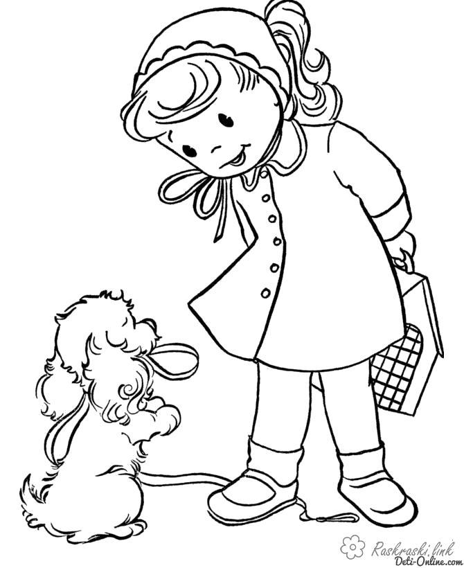 Раскраска  Раскрась девочку девочка, собачка, друзья. Скачать Девочка.  Распечатать Девочка