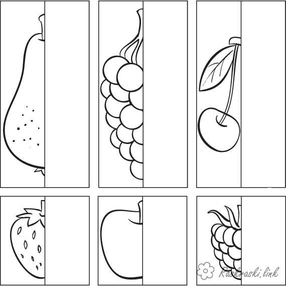 Раскраска  ягоды дорисуй фрукты ягоды. Дорисуй половинки. Скачать дорисуй.  Распечатать Дорисуй по образцу