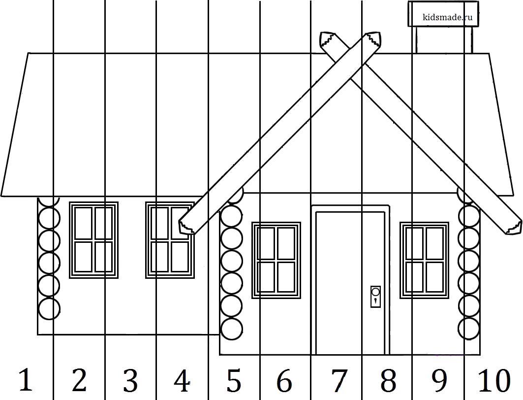 Раскраска собери дом по цифрам. Скачать Цифра.  Распечатать Цифра