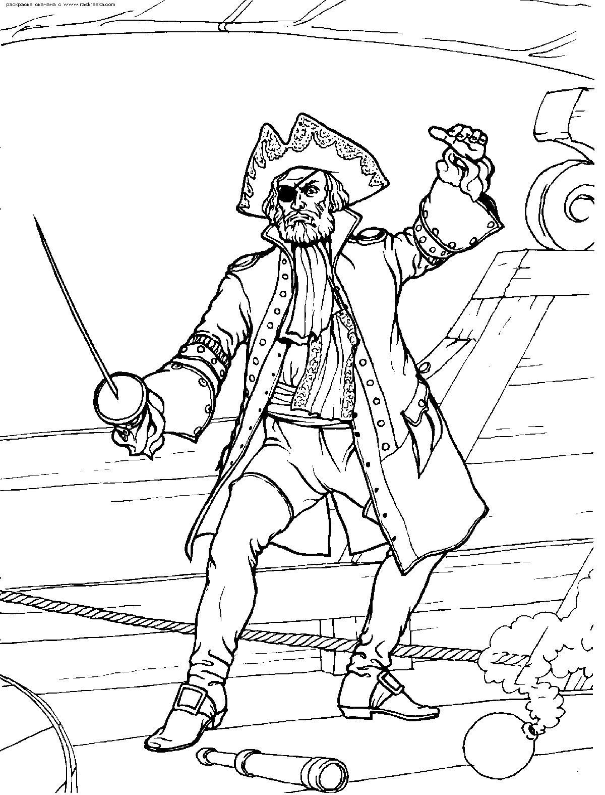 Раскраска  Пират фехтует.  Пират со шпагой в руке, обнаженная шпага, одноглазый пират, камзол, сражение. Скачать Пират.  Распечатать Пират