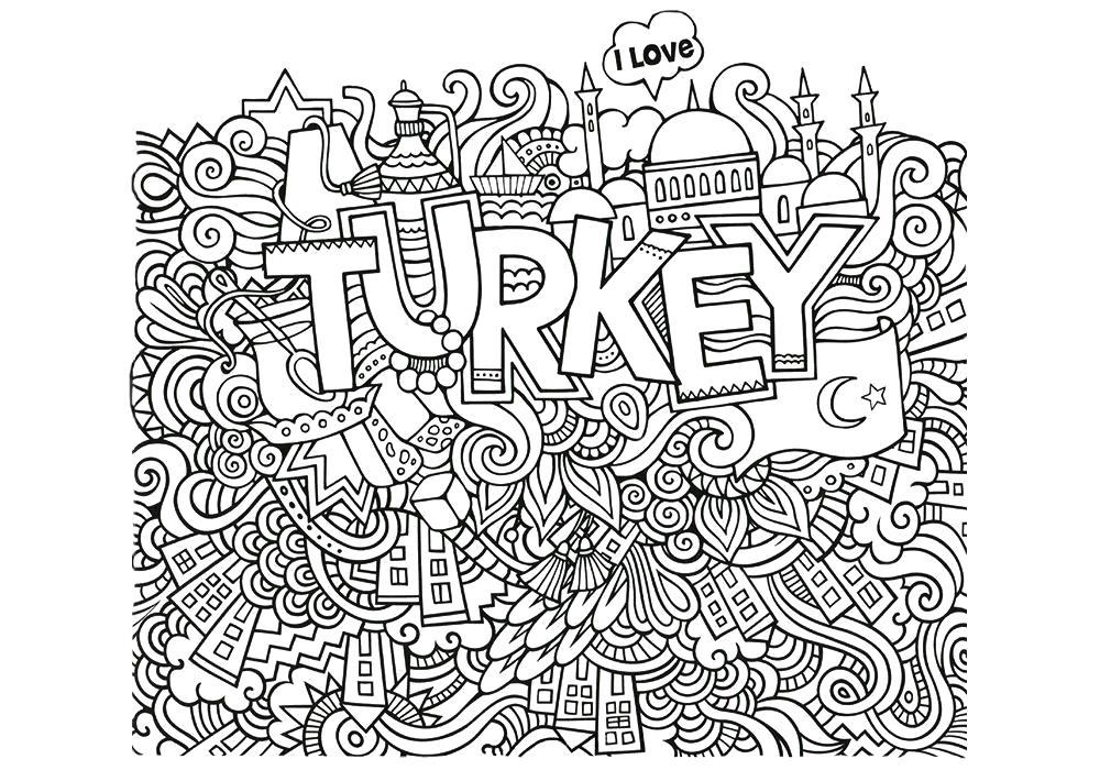 Раскраска  антистресс -Турция. Скачать антистресс.  Распечатать антистресс