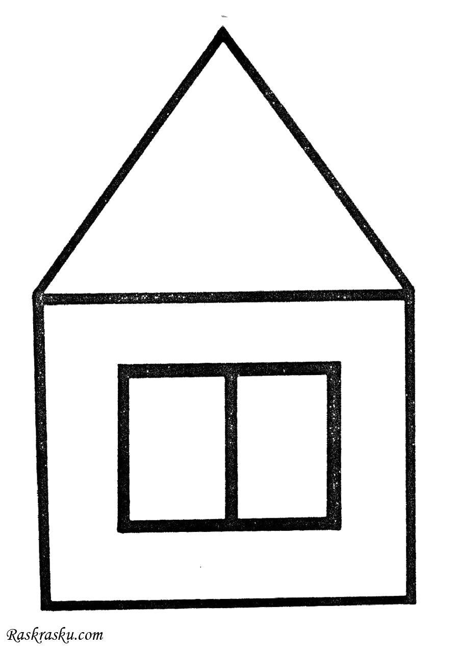 Раскраска Строим дом. Скачать Дом.  Распечатать Дом