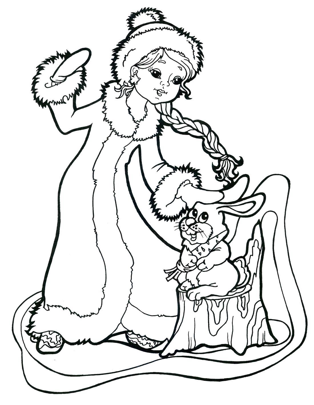 Раскраска новогодние , снегурочка. Скачать Снегурочка.  Распечатать Новый год