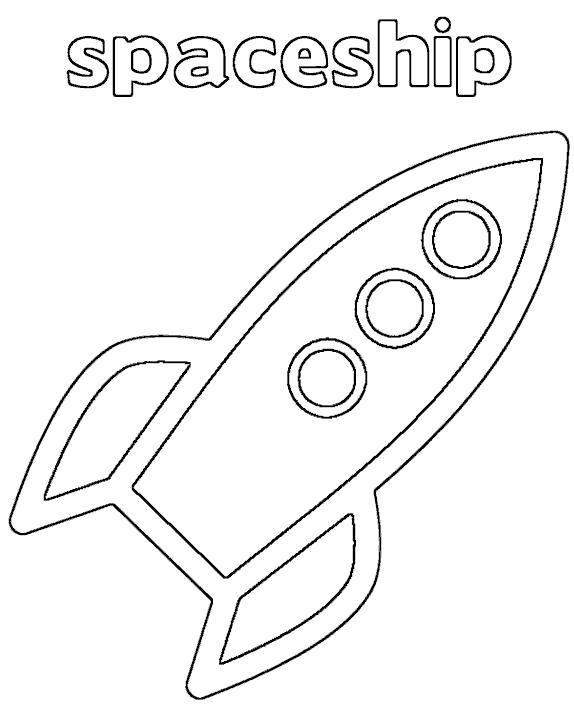 Раскраска контур космического корабля. Аппликация. Скачать космический корабль.  Распечатать космический корабль