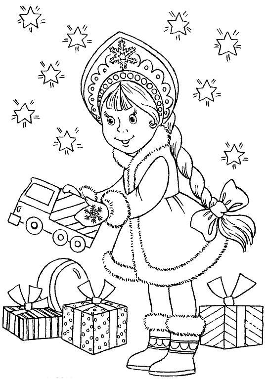 Раскраска Снегурочка с подарками. Скачать .  Распечатать Новый год