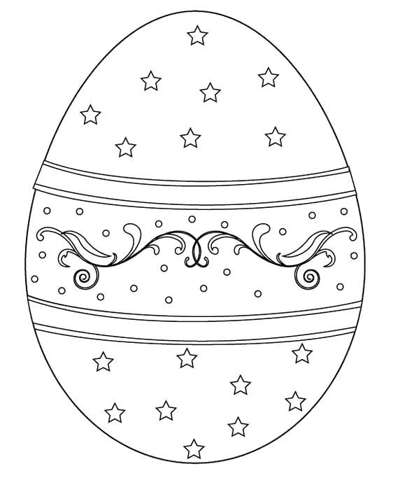 Раскраска Узорное яичко. Скачать Пасха.  Распечатать Пасха
