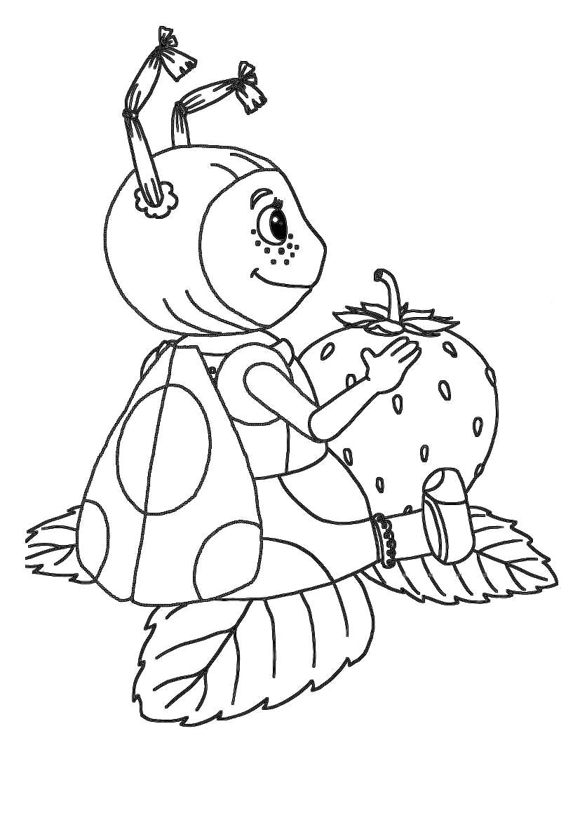 Раскраска Мила и ягодка. Скачать Лунтик.  Распечатать Лунтик