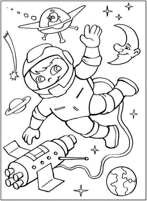 Раскраска  День космонавтики, , 12 апреля. Скачать день космонавтики.  Распечатать день космонавтики